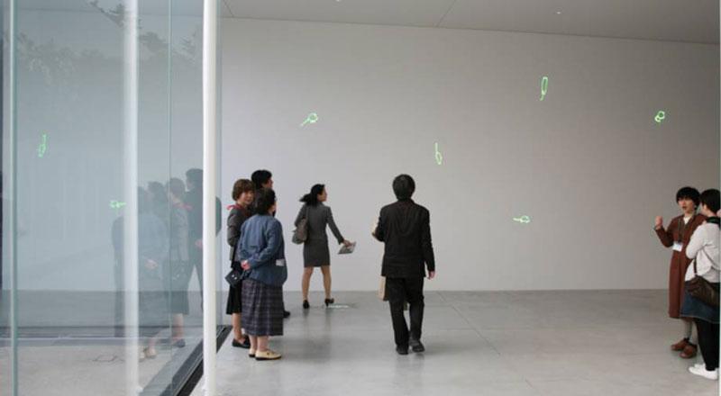 Kanazawa Laserinst. 2009