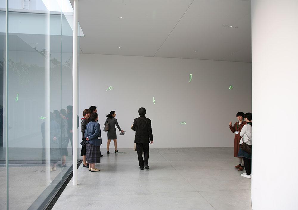 Mice, 21st Century Museum Kanazawa